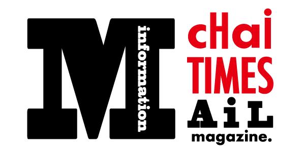 mail magazine info